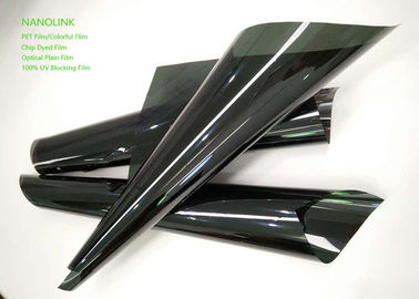 China Solar Control Tinted PET Car Window Film For Sun Protection / UV Blocking Multi Color factory